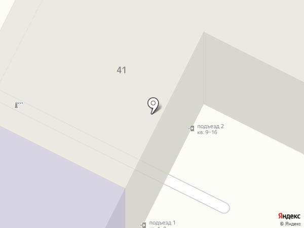 GRIFF на карте Армавира