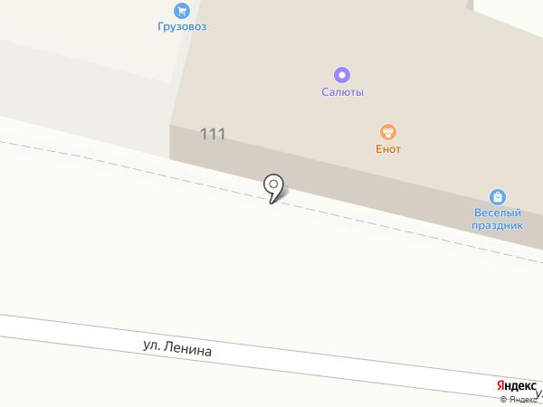 Центральная сберкасса, КПК на карте Армавира