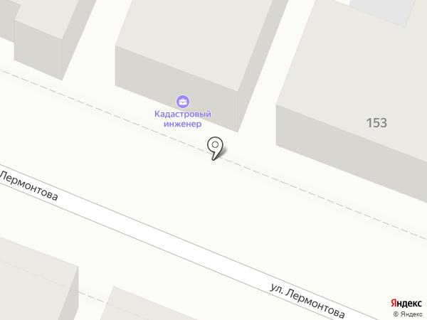 Юридическая фирма на карте Армавира