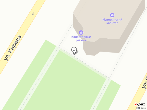 Рус-Кэш Юг Армавир на карте Армавира