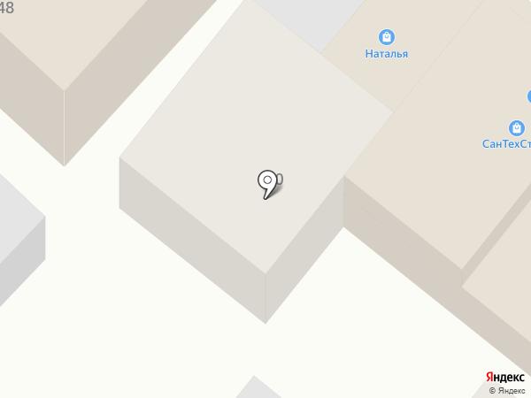СтройСфера на карте Армавира