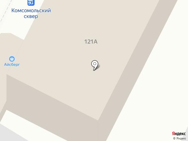 Айсберг на карте Армавира