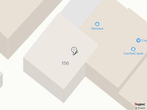 Royal doors на карте Армавира