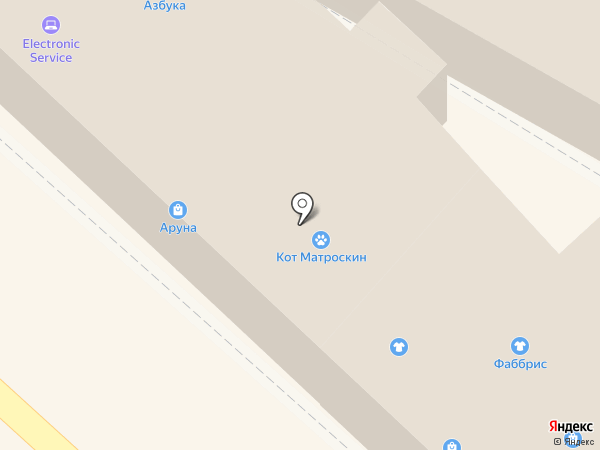 Айкрафт на карте Армавира