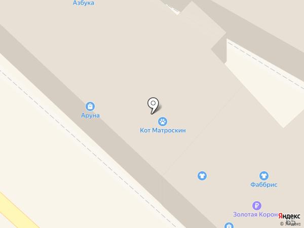 Универмаг на карте Армавира