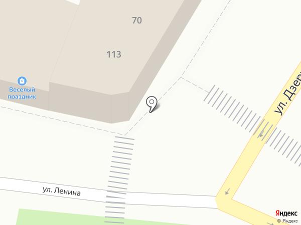 ВСК, С на карте Армавира