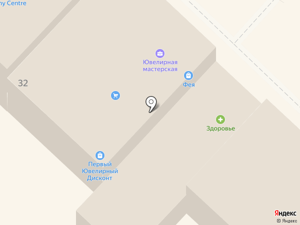 Крошкин дом на карте Армавира