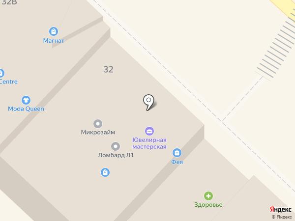 Магазин-мастерская на карте Армавира