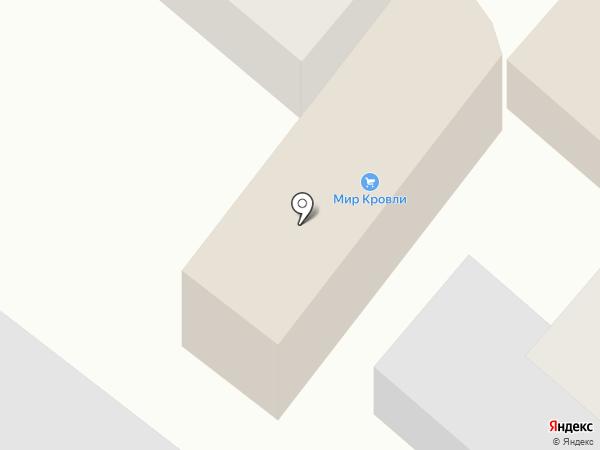 Водяной на карте Армавира