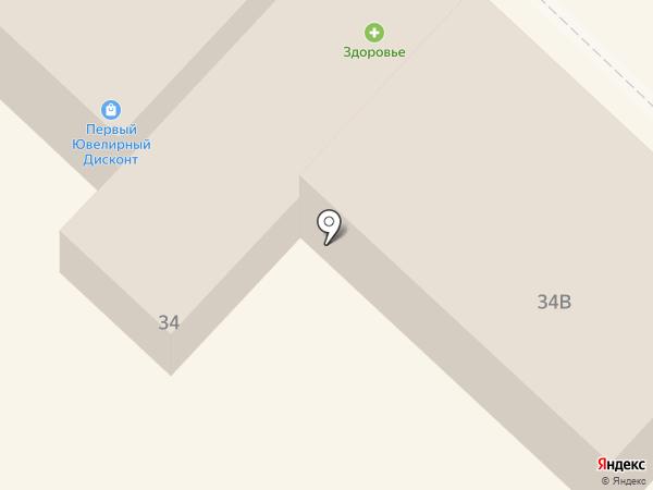 BELWEST на карте Армавира