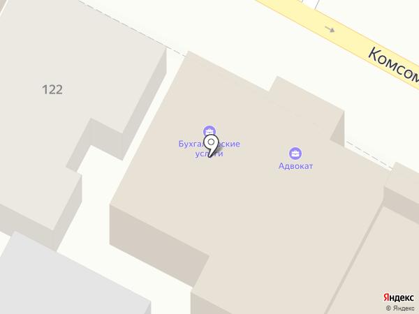 Фирма бухгалтерских услуг на карте Армавира