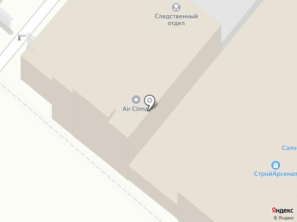 Арсенал-строй на карте Армавира