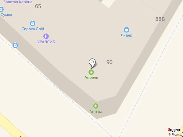 Аптека №142 на карте Армавира