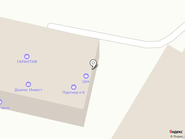 Гарантия на карте Армавира