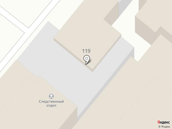 Магазин товаров для ванных комнат на карте Армавира