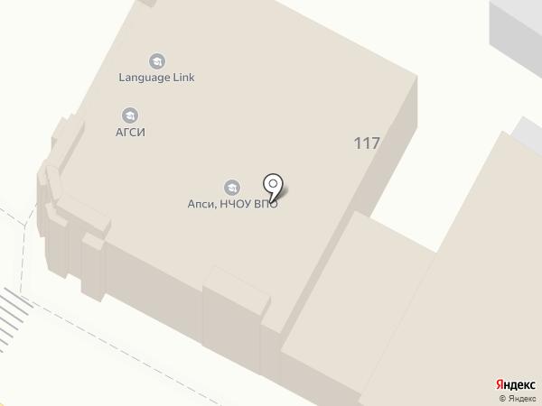 Language Link на карте Армавира