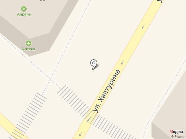 Банкомат, Банк Уралсиб, ПАО на карте Армавира