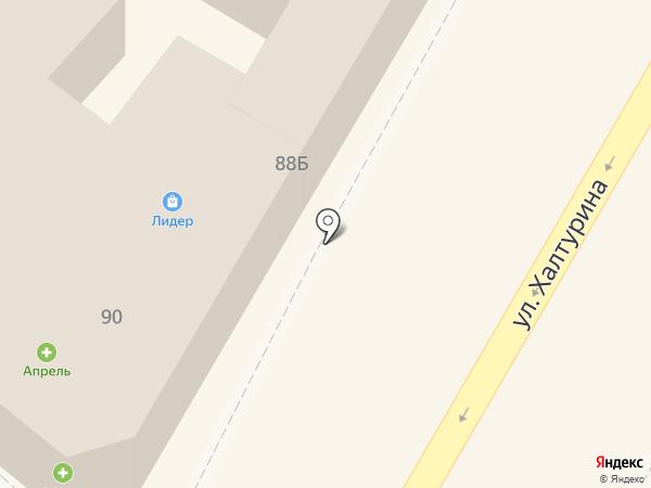 РУ ФИНАНС на карте Армавира