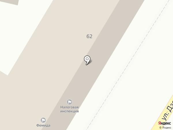 Центр оценки и консалтинга на карте Армавира