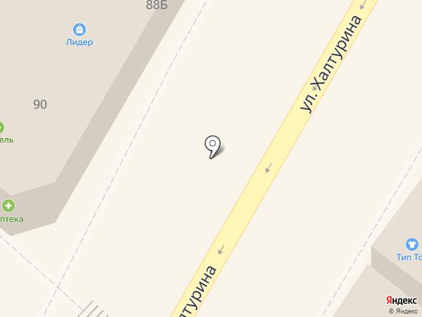 Ваша свадьба на карте Армавира