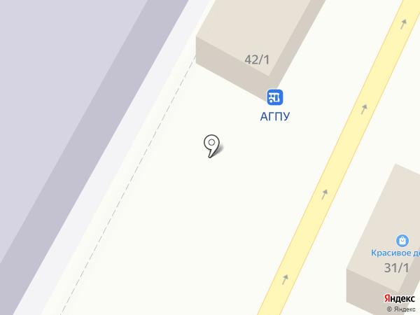 Огонек на карте Армавира