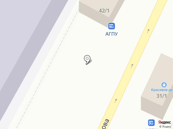 Мастерская по ремонту обуви на карте Армавира