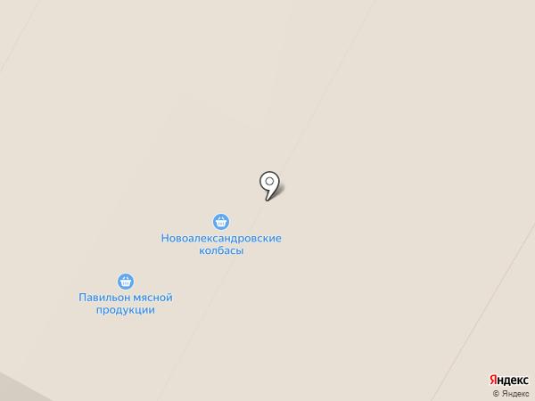 Союшка на карте Армавира