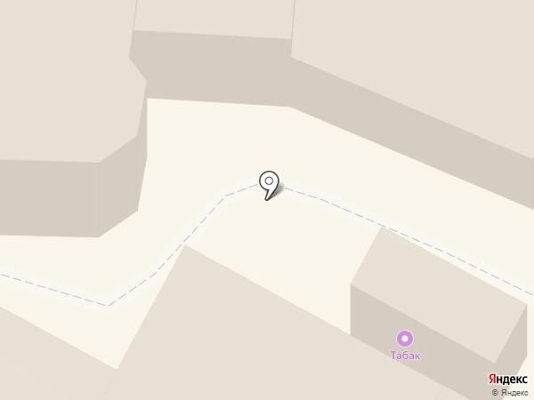 Уютдом на карте Армавира