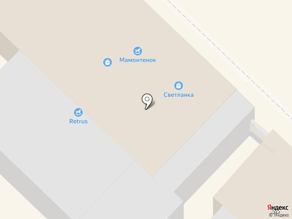Светланка на карте Армавира