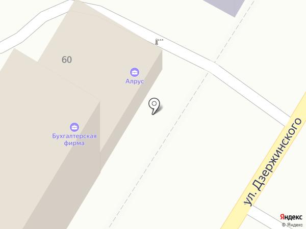 Алрус на карте Армавира