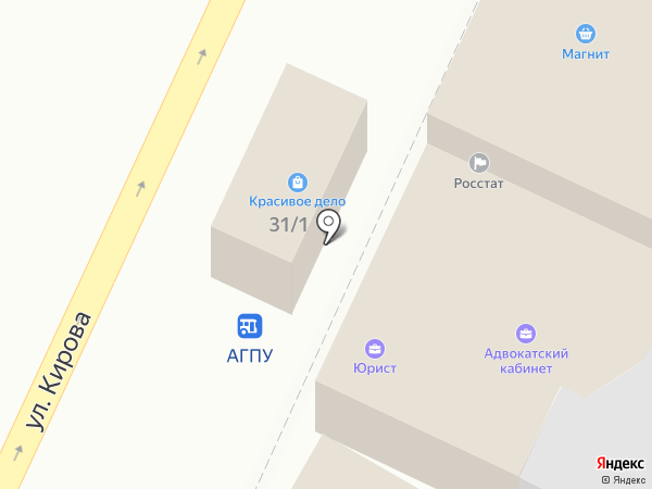 Магазин косметики на карте Армавира