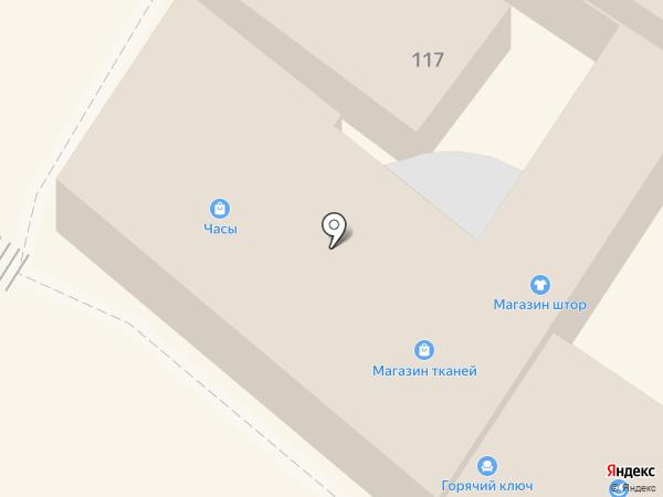 ЧАСЫ на карте Армавира
