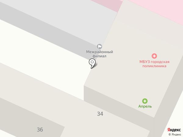 Аптека №300 на карте Армавира