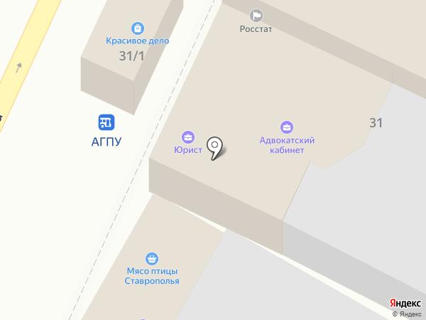 Академия жилья на карте Армавира