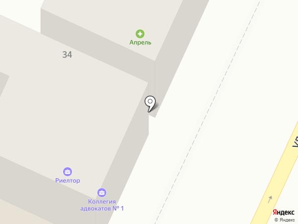Апрель на карте Армавира