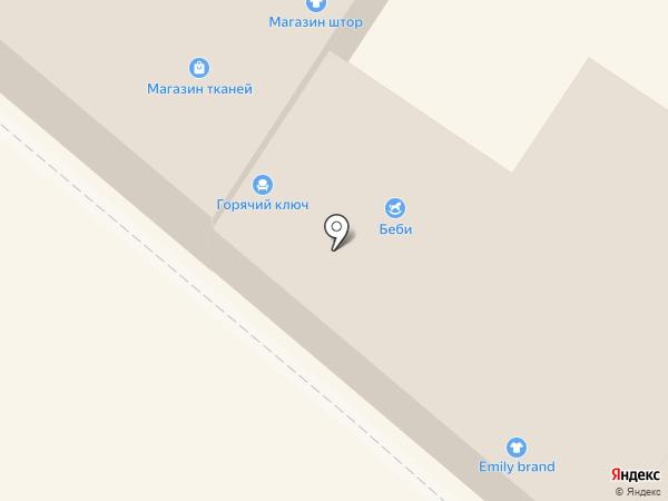 Магазин тканей на карте Армавира