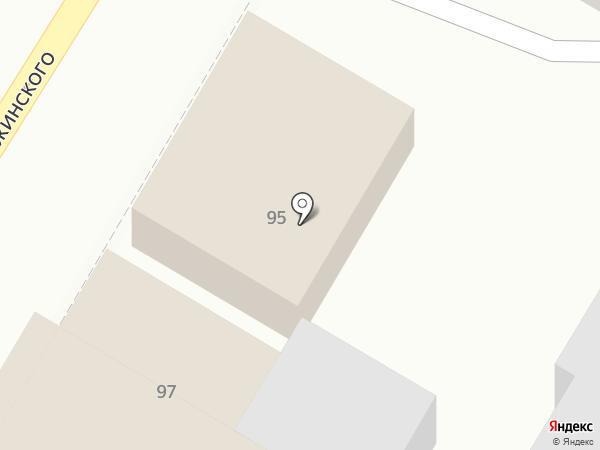 Бетховен на карте Армавира