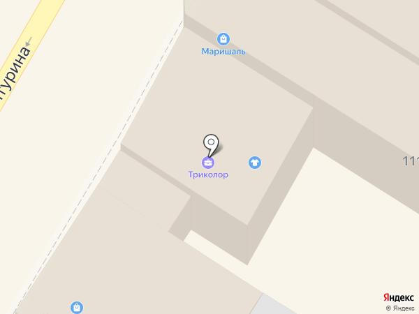 Дивизион на карте Армавира