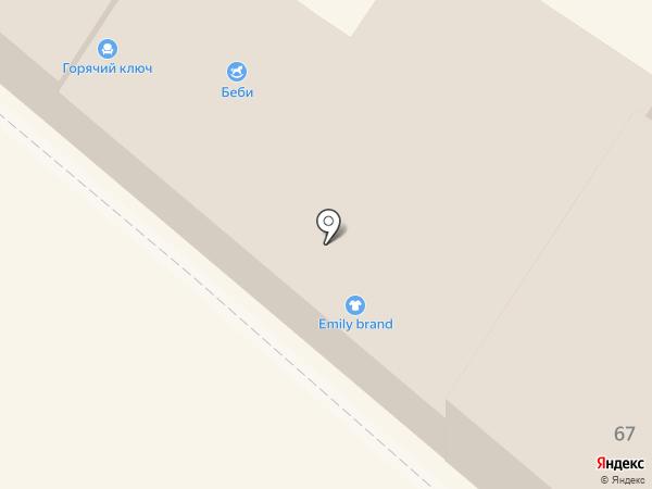 Горячий ключ на карте Армавира