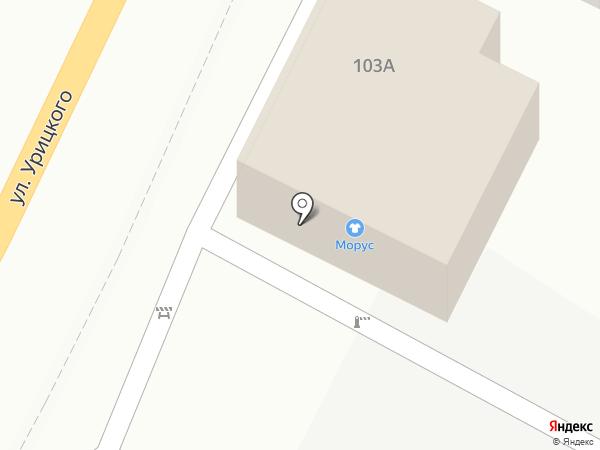Морус, ЗАО на карте Армавира