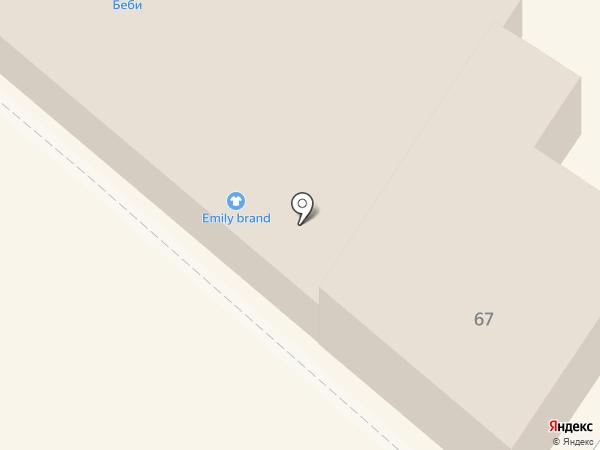 Магазин штор на карте Армавира