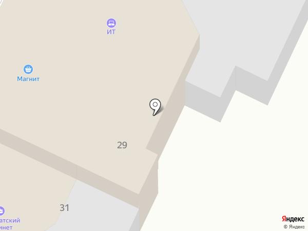 Магнит на карте Армавира