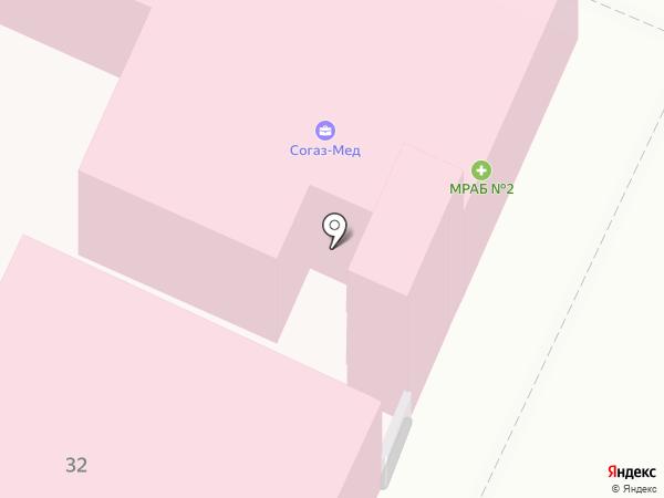 Улыбка на карте Армавира