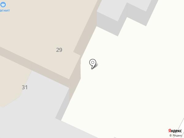 Центр автоэкспертизы на карте Армавира
