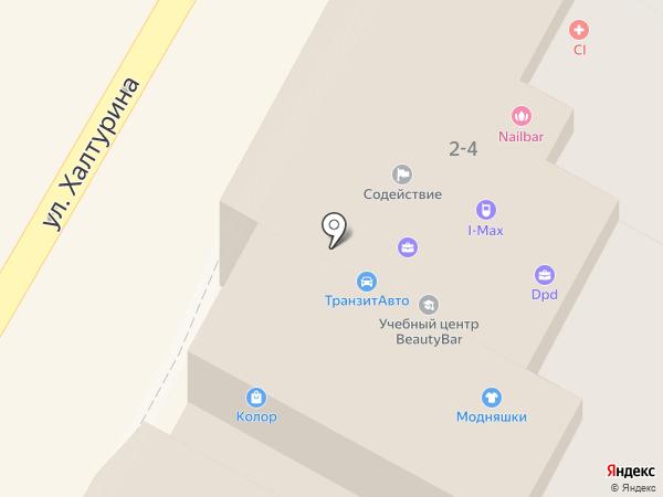 Кварц на карте Армавира