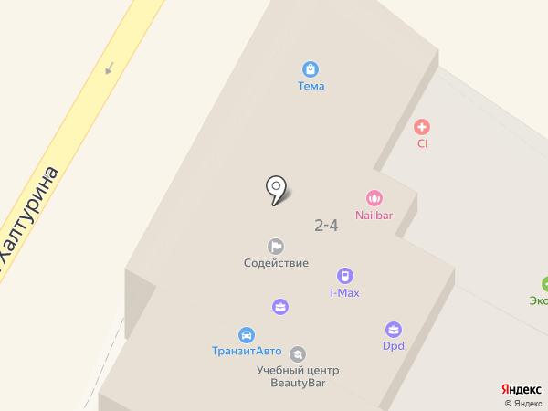 Форет на карте Армавира