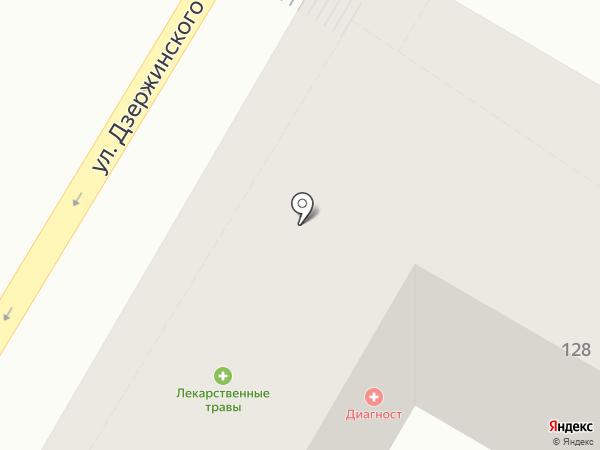 Инчер на карте Армавира