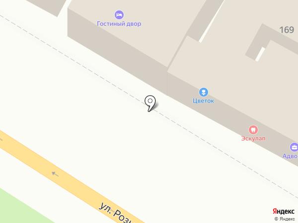 BEERloga на карте Армавира