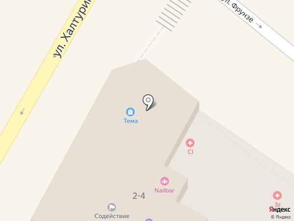 MebelZa на карте Армавира
