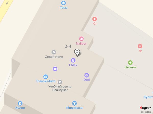 Fonair на карте Армавира